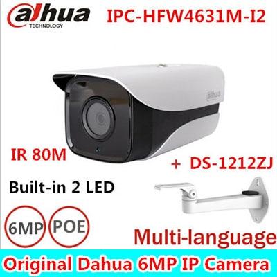Original DAHUA 6MP 3072*2048 IP camera DH-IPC-HFW4631M-I2 Bullet IR 80M Waterproof outdoor full HD Support POE IPC-HFW4631M-I2