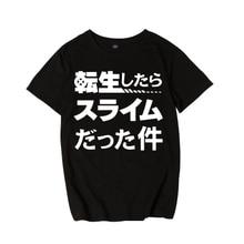 Tensei shitara Slime Datta Ken T-Shirt (26 Models)