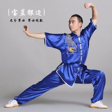 Good quality Tai chi clothing cotton spring and summer clothing female Taichi morning suit leotard cotton male Wushu Performance(China)