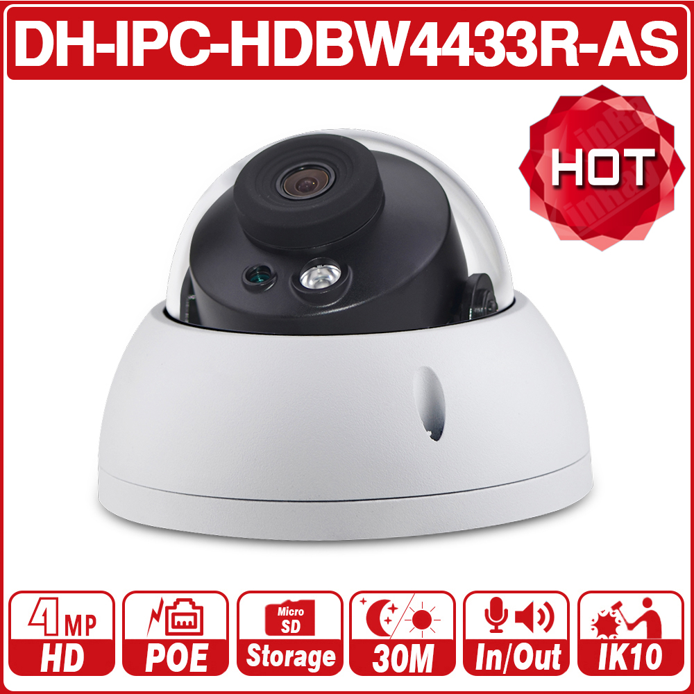 DH IPC HDBW4433R AS 4MP CCTV IP Camera Support IK10 IP67 Audio in out Alarm Port