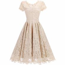 Dressv champagne cocktail dress cheap scoop neck short sleeves graduation party lace fashion dresses