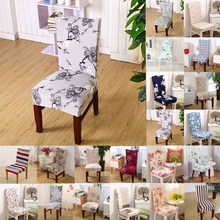 1pcs Leaf Flower Heart Stretch Home Decor Dining Chair Cover Spandex Decoration covering Office Banquet Hotel chair Covers 43052(China)