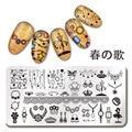 1Pc Nail Stamping Template Rectangle Fancy Jewelry Pattern Manicure Nail Art Image Plate Harunouta L037