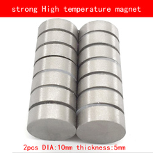 2PCS diameter 15mm thickness 5mm working max 360 Celsius High temperature magnet strong SmCo 15X5MM permanent