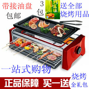 Electric oven sc-528a household electric smokeless barbecue machine meat machine commercial electric hotplate
