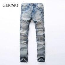 цены Gersri Biker Jeans Men New Casual Washed Cotton Fold Straight Ripped Jeans Cowboy Elasticity Slim Denim Jeans Pants Male