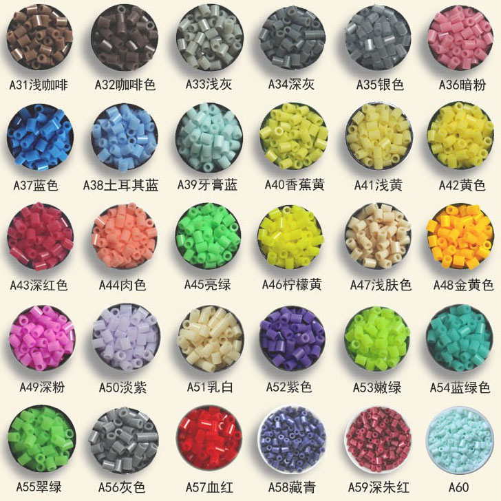 500pcs /bag 2.6mm mini hama beads About kids toys available perler PUPUKOU beads activity fuse beads