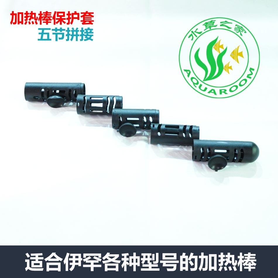 50w aquarium fish tank heater - Aquarium Fish Tank Heater Rod Protective Sleeve For Eheim 50w 100w 200w 300w Heating Rods Use