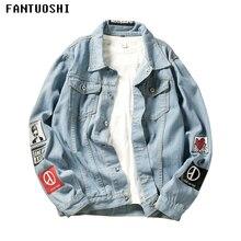 2018 New mens clothing jacket men's coat cotton slim casual denim jacket High quality print mens jackets and coats blue 3XL