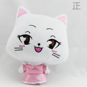 Plush toy stuffed doll EARTH LAND Fairy tail kitten hubby lulu happy cat 1pc