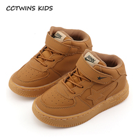 CCTWINS KIDS 2017 Toddler Boy Baby Girl Star High Top Sneaker Kid Sport Breathable Shoe Children