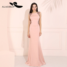 Alagirls Mermaid Beading Prom Dress 2019 Sexy Backless Evening Vestido de fiesta noche Party Dresses