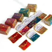 Цветочный маленький кошелек на молнии для монет, Подарочная сумка для ювелирных изделий, шелковая парча, кредитный держатель для карт, Женский мини-кошелек, 6x8 8x10 10x12 см, 12 шт./лот