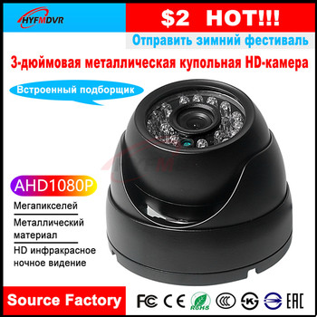 LSZ AE-VC122T-ITS AHD 1080P megapixel HD night vision reversing image car camera forklift / sanitation truck / semi-trailer image