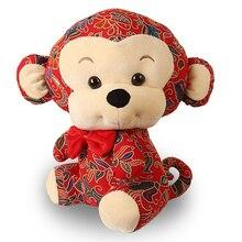 Cute Monkey Plush Animal Toys Monkey Mascot Chinese Zodiac Monkey Toys Children soft Dolls for Boys girls 25cm