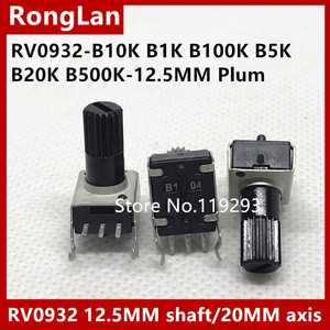 [BELLA]RV09 type potentiometer straight vertical adjustable foot RV0932-B10K B1K B100K B5K B20K B500K- skillet Plum--100PCS/L(China)