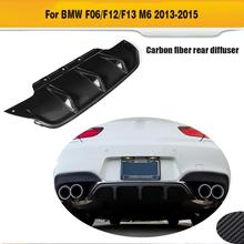 A brand new F12 F13 M6 carbon fiber car diffuser for BMW,auto rear bumper M6(14UP fit M6)