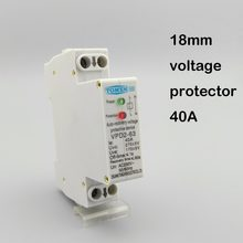 18mm 40A 230V 50/60HZ automatic recovery reconnect over voltage and under voltage protective device protector protection relay(China)
