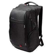Kingsons plecak mężczyźni kobiety dla 13/15. 6/17 cali z zabezpieczeniem przeciw kradzieży Laptop plecak dla nastolatek chłopcy USB ładowanie plecak