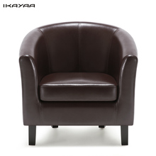 iKayaa US FR Stock Chair PU Leather Barrel Tub Chair Armchair Accent Club Chair Single Sofa Living Room Furniture Wood Legs(China)