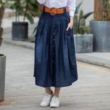 European and American womens clothing fat MM extra large cotton denim skirt high waist pleated thin long