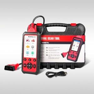 Image 5 - Autel maxidiag md808 pro obd2 ferramenta de diagnóstico do varredor automóvel obd 2 scanner diagnóstico do carro eobd automotivo ferramentas de varredura