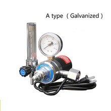 Co2 감압 미터 혼합 가스 히터 36c/220 v 감속기 제어 밸브 용접 유량계