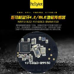 NRF51822-BMMI150 геомагнитного Сенсор Bluetooth модуль с низкой Мощность Bluetooth BLE 4.2