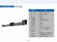 Линейный Рельс Руководство Этап Швп SFU1605 600 мм Длина Путешествия + Нема 23 Шагового Двигателя DIY CNC Router