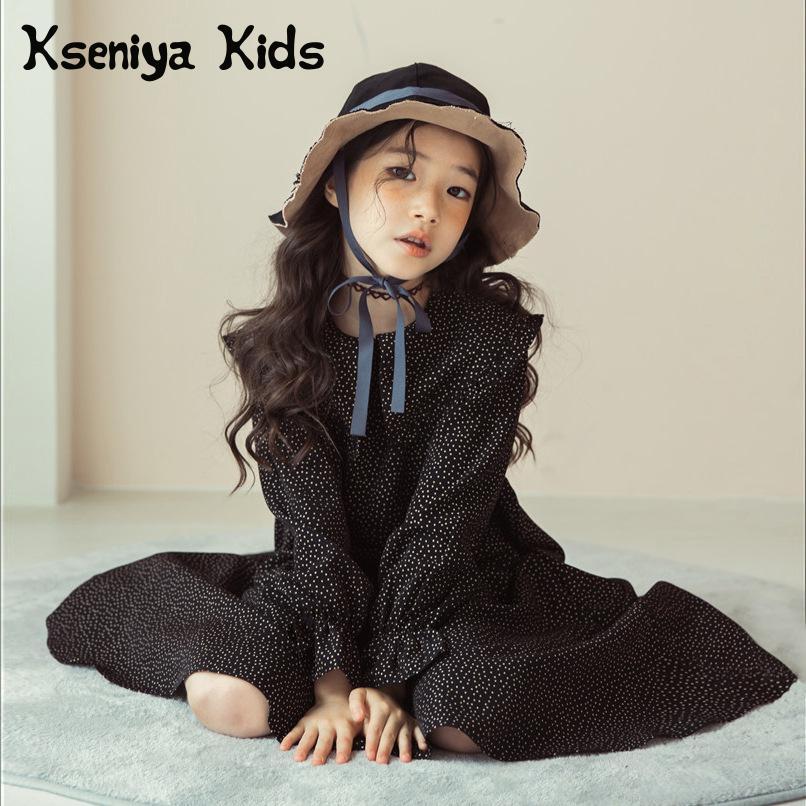 Kseniya Kids 2018 Autumn Korean Children's Clothing Long sleeved Dot Lace Big Girls Princess Dress Party Dresses Designer Dress