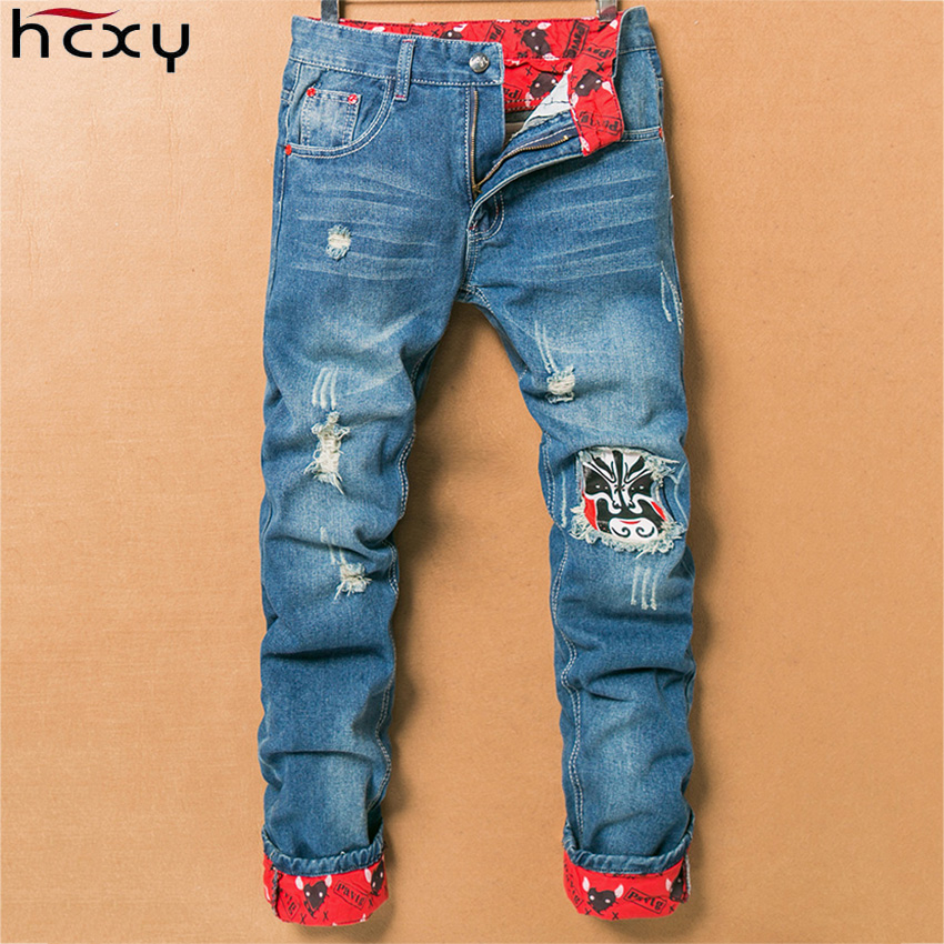 HCXY 2017 Brand Hole Slim Biker Hip Hop Swag Men Jeans Pants Holes Fashion Casual Vintage Ripped Denim Mens Trousers fashion mens male pants brand zipper jeans men hip hop pants slim hole patch casual jeans fashiontrouser for men free shipping