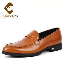 Sipriks Men Slip On Dress Light Brown Loafers Shoes Without Laces  Breathable Boss Leather Black Shoes 899880469e07