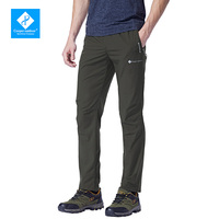 Cooper outdoor , Men&women Quick drying Hiking full Pants,women Breathable Camping full pant  Trekking stretch Trousers lovers