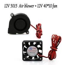 Анет A6 A8 DC12V охлаждения экструдер 5015 воздуходувка + 40 * 10Fan плата тепла охладитель ventilatorreprap Prusa I3 3D-принтеры Запчасти