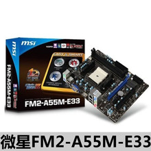 Fm2-a55m-e33 motherboard all solid state fm2 DDR3 32GB USB2.0 VGA HDMI dual interface 5400k 5600k well tested working