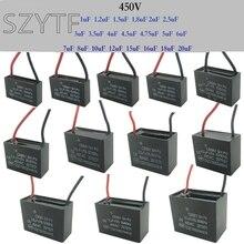 CBB61 конденсатор запуска вентилятора 1 мкФ/1,2 мкФ/1,5 мкФ/1,8 мкФ/2,5 мкФ/3 мкФ/3,5 мкФ/4,5 мкФ/6 мкФ/7 мкФ/8 мкФ/10 мкФ/12 мкФ /15 мкФ/16 мкФ/18 мкФ/20 мкФ 450V 2 шт