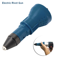Electric Rivet Nut Gun riveting tool cordless riveting Drill Adaptor Insert nut tool Multifunction Nail Gun Auto rivet sat0103 top quality automatic riveting nut gun