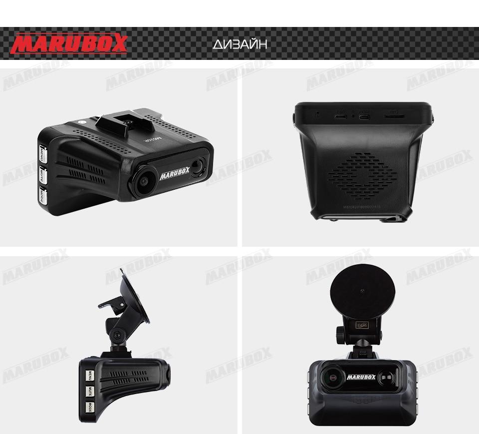 M610R_11 marubox car dvr gps radar detector 3in1 car video black box video recorder