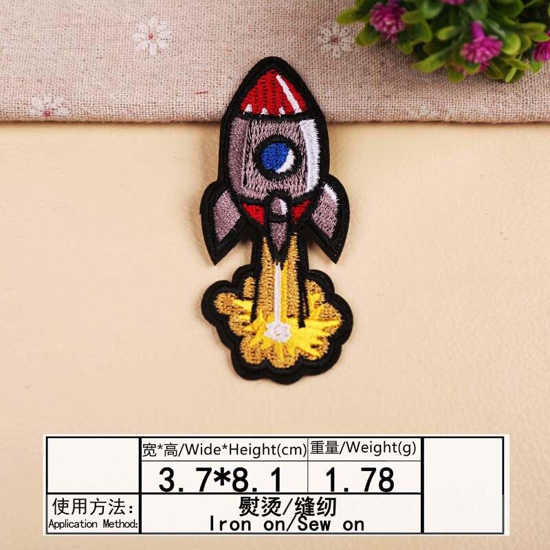 Космонавты и ракеты планета вышивка патч теплопередачи железа на пришить патчи для DIY Наклейка на одежду декоративная аппликация 47233 - Цвет: B