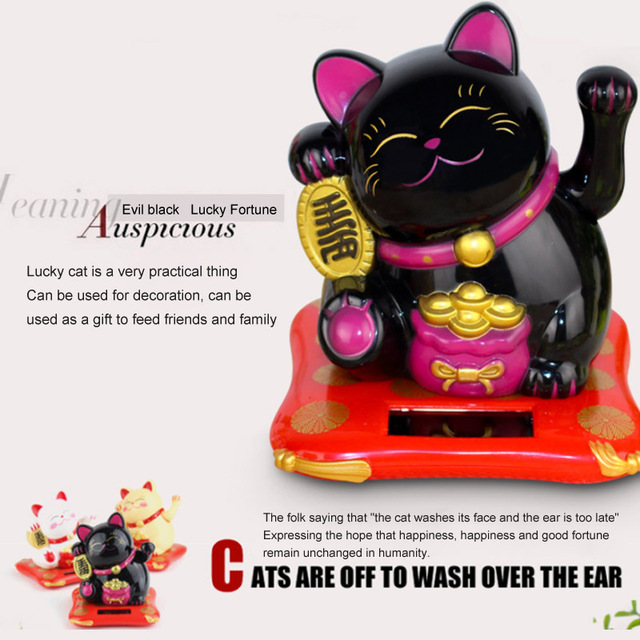 Lucky Cat For Wealth 4