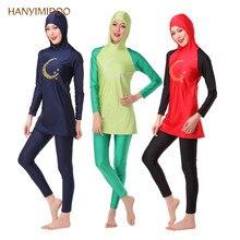 HANYIMIDOO Women's Muslim Swimwear with Hijab Long Sleeve Islamic Arab Bathing Swim Suit Swimsuit Bikini C