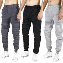 ab3500e5f Men Casual Sportwear Pants Baggy Jogger Pants Slacks Dance Trousers  35eatpants mens warm pants for winter