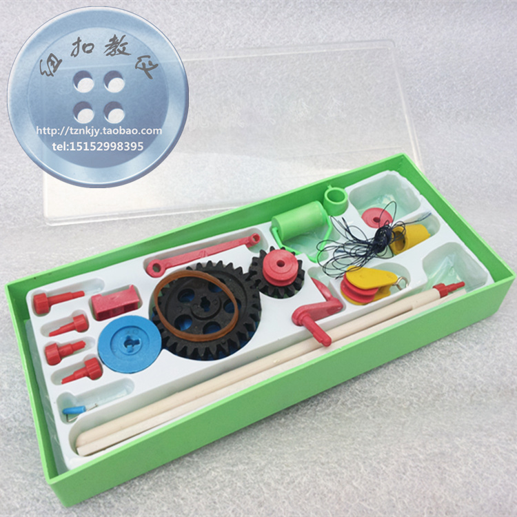 Großhandel science boxes Gallery - Billig kaufen science boxes ...