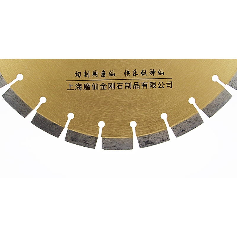 400 16 3mm Standard level Road cutting disc 16 inch Concrete Asphalt pavement Cutting sheet marble granite Cutting disc MX29 in Saw Blades from Tools