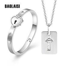 Модный набор украшений для влюбленных браслеты из нержавеющей