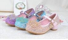 Модні діти Дитячі дівчата Принцеса Сандалії Перлина Боуті Шкіра Взуття Вечірки Танці на високих підборах Взуття 4 ~ 12 років
