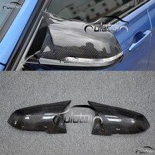 Зеркала M3 Стиль заменить шапки из углеродного волокна замена для BMW F20 F21 F22 F23 F30 F32