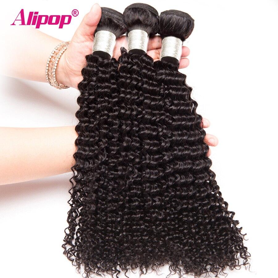 ברזילאי קינקי קרלי Weave שיער טבעי חבילות 1 או 3 חבילות שיער חבילות ALIPOP 100% שיער טבעי הרחבות רמי טבעי שחור