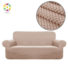 Fancai  Knitted Sofa Covers For Living Room Cover Fabric Combination