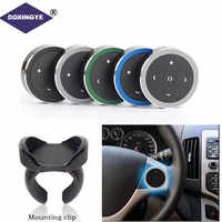 DOXINGYE Wireless Bluetooth Steering Car Wheel Remote Control Control SIRI Remote Control Camera Support For IOS Android